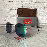 Солнцезащитные очки RAY BAN 3448 ROUND Polarized сине-зелёный