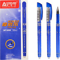 Ручка «пишет-стирает» 3215 СИНЯЯ / гелевая, пише-стирає, стирачка затирачка, вытирает свои чернила пиши-стирай