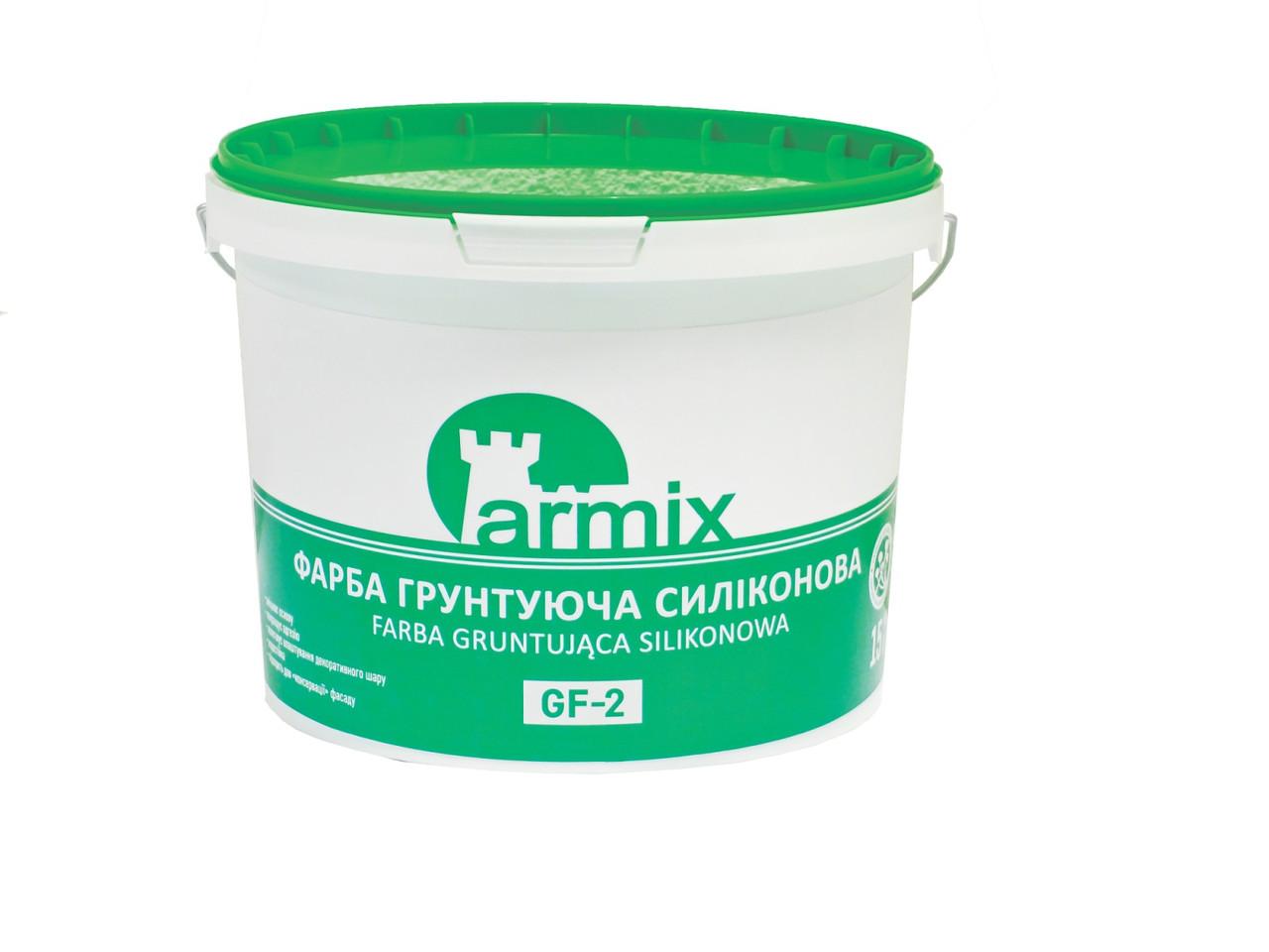 Фарба грунтуюча силіконова ARMIX GF-2,  Кварц-грунт силіконовий Армікс