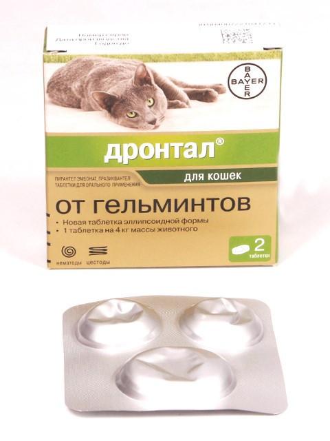 Таблетки от гельминтов для кошек Дронтал 8 шт
