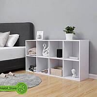 Стелаж для дому, полиця для книг з ДСП на 8 клітинок (4 КОЛЬОРИ) 720x1430x290 мм Можливі Ваші розміри