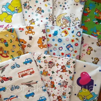 Набор детских пеленок байка (4 шт) для девочки / для мальчика / универсальные - 90 х 110 см