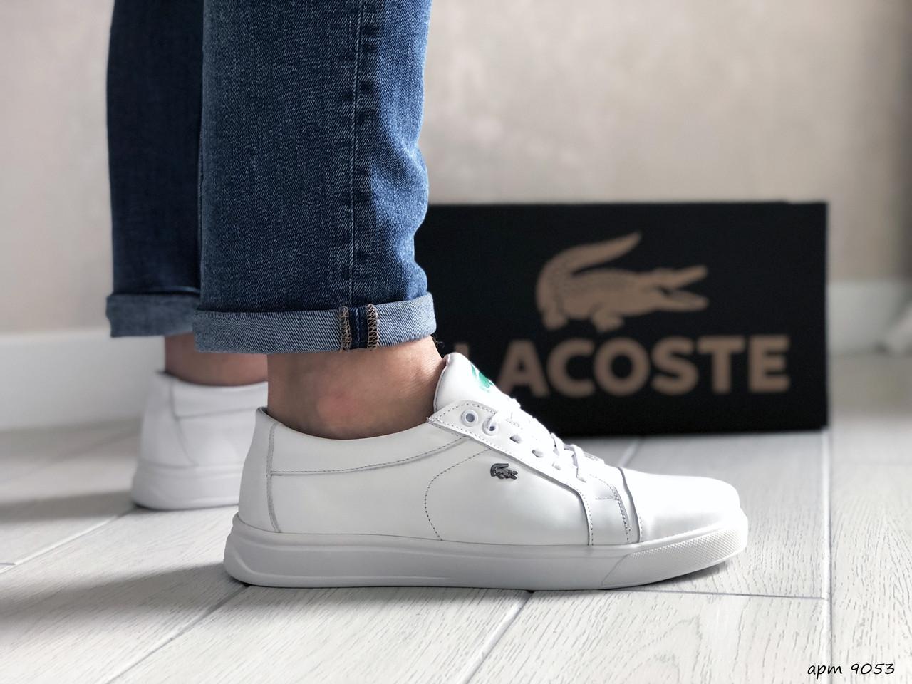 Мужские кроссовки Lacoste,кожаные,белые