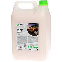 Експрес-поліроль для кузова «Express Polish» (5 кг) ТМ Grass