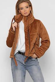 Куртки 40-62 размеры Весна 2020