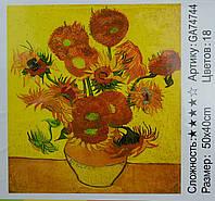 "Картина из страз-3D ""Ван Гог-Подсолнухи"" 40*50см,в кор.(1*20)"