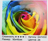 """Картина из страз-3D """"Волшебная роза"""" 40*50см,в кор.(1*20)"""