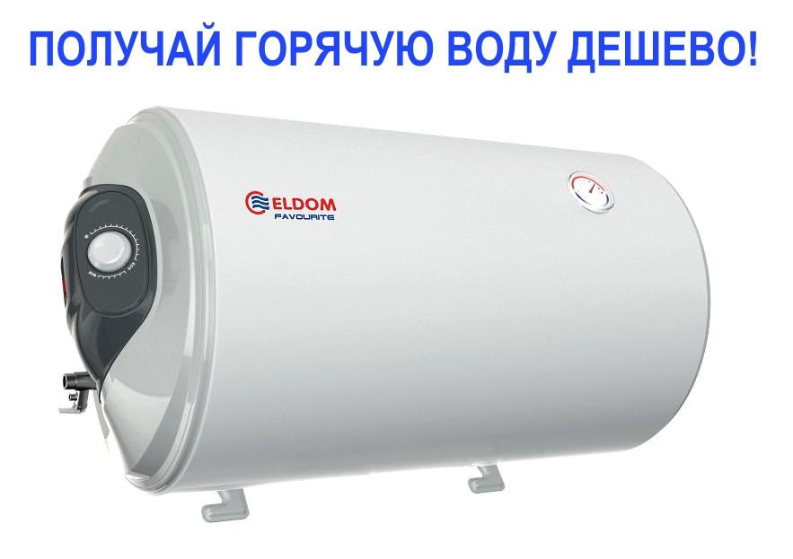 Бойлер косвенного нагрева Eldom Green Line 80 H WH08046SL 2.0 kW 0,35 m² левая подводка