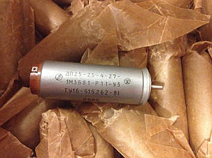 ДП25-2,5-4-27 електродвигун, напруга живлення, 27вольт, 4000 об. хв