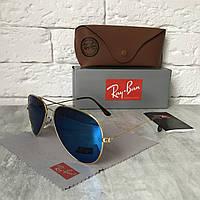 Солнцезащитные очки RAY BAN 3026 AVIATOR Polarized.голубой