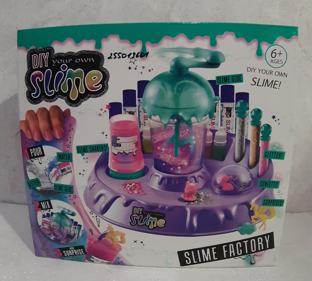 Фабрика слаймов Большой набор с блестками, бусинами, игрушками