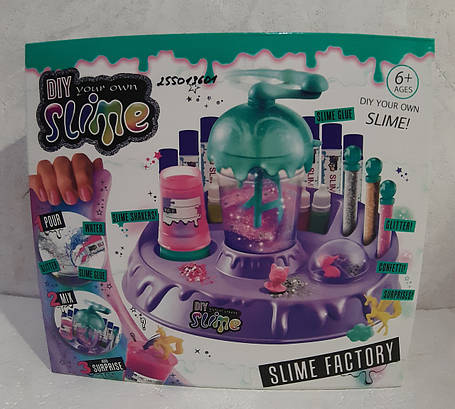 Фабрика слаймов Большой набор с блестками, бусинами, игрушками, фото 2