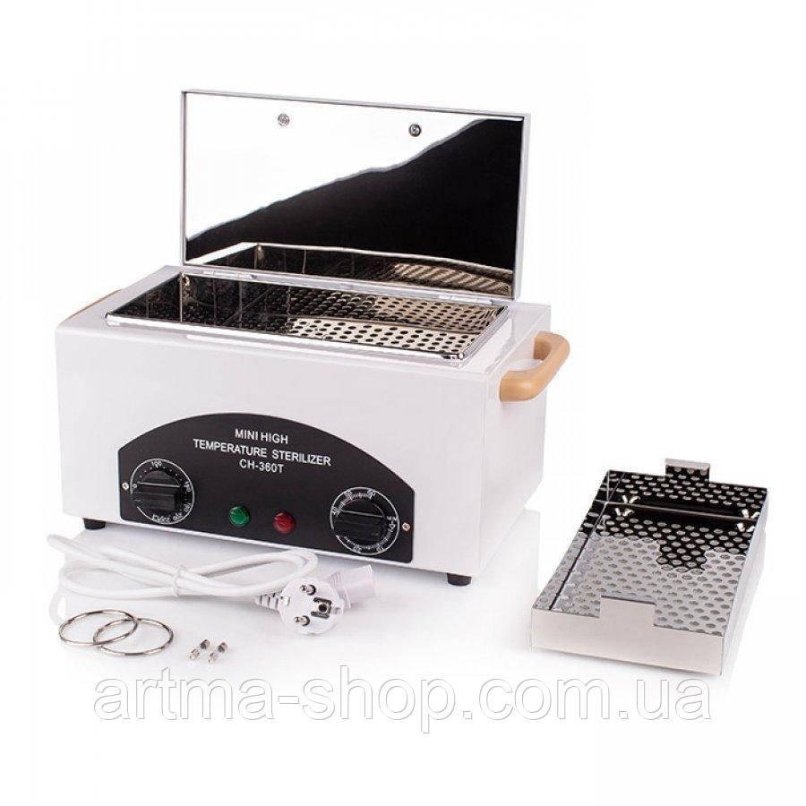 Сухожаровой шкаф стерилизатор Global Fashion СН-360T 300Вт Белый