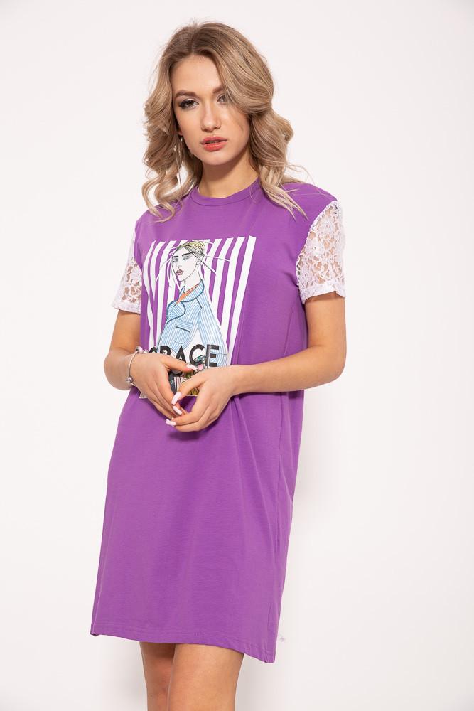 Платье двойка цвет Фиолетовый-белый
