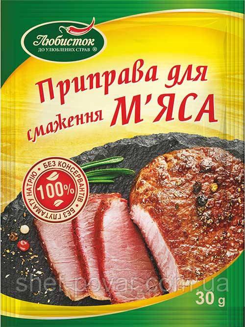 """Приправа для жарки мяса 30г ТМ """"Любисток"""""""