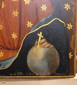 Икона Господь Вседержитель 19 век Чернигов подписная, фото 2