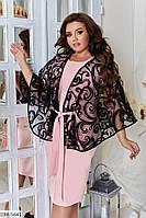 Коктейльное платье полуприталеного силуэта с накидкой Размер: 48, 50, 52, 54, 56, 58, 60, 62 арт 3304