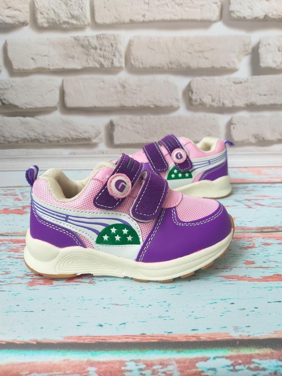 Детские кроссовки на девочку Том.М