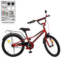 Велосипед детский PROF1 20д. Y20221 (1шт) Prime,красный,звонок,подножка