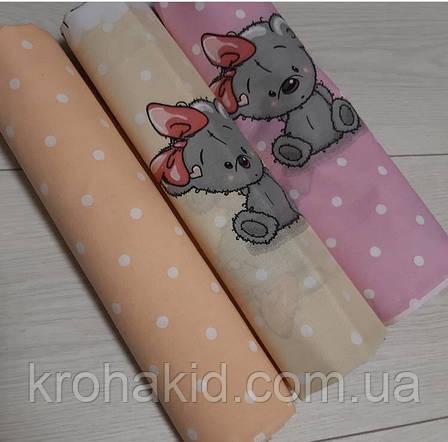 Набор пеленок бязь (3 шт) для девочки / для мальчика / универсальные - 90 х 110 см, фото 2