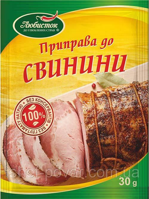 """Приправа к свинине 30г ТМ """"Любисток"""""""