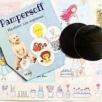Наклейка обучающая в горшок многоразовая Pampersoff, 2шт Зайчик и Слоник