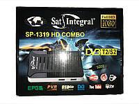 Спутниковый + цифровой ресивер Sat-Integral S-1319 HD Combo (комбинированный Т2/S2)