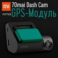 Модуль GPS Midrive D03 для видеорегистраторов Xiaomi 70mai Pro и Lite