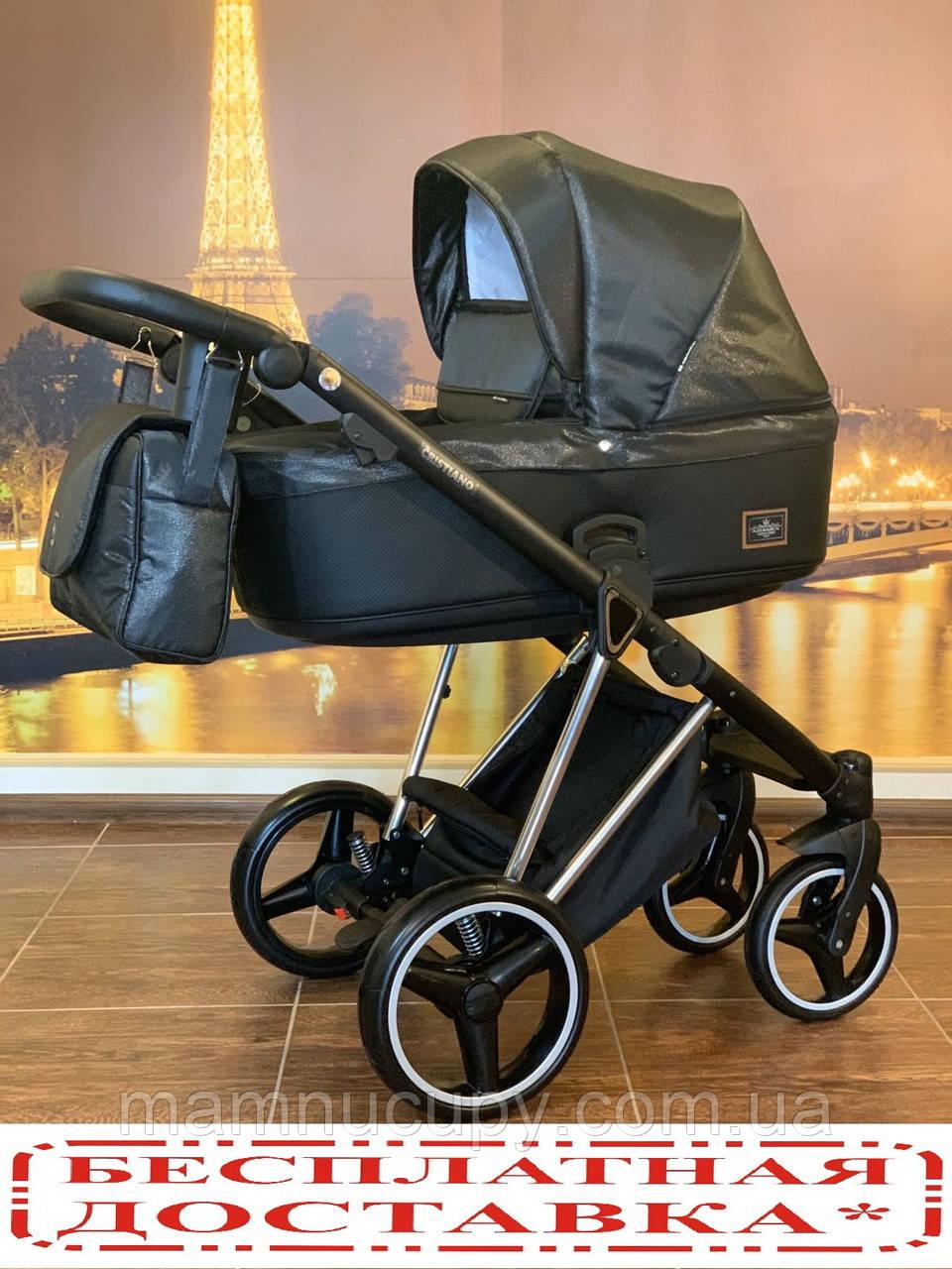 Детская универсальная коляска 2 в 1 Adamex Cristiano PR 144