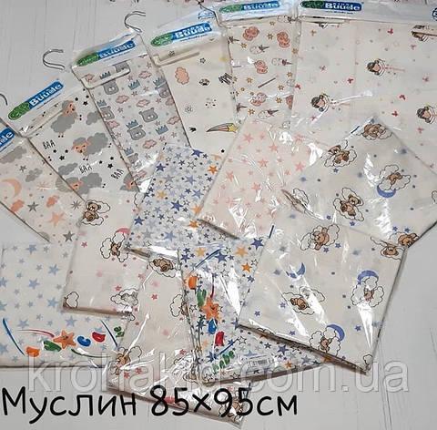 Детская муслиновая пеленка для девочки / для мальчика / универсальные - 85 х 95 см, фото 2