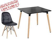 Стол обеденный НУРИ черный 80х80 см на буковых ножках SDM Group (бесплатная доставка)