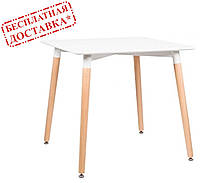 Стол обеденный НУРИ белый 80х80 см на буковых ножках SDM Group (бесплатная доставка)