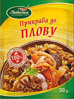 """Приправа к плову 30г ТМ """"Любисток"""""""