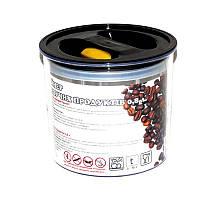 Контейнер пищевой для сыпучих продуктов 800мл PT-83030