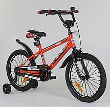 """Детский велосипед 18 дюймов """"Corso"""" Aerodynamic ST - 2077, красный"""