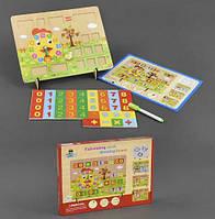 """Деревянная игрушка """"Расчётная Доска"""" С 23211"""