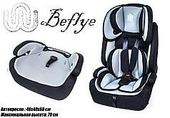 Детское автокресло BeFlye универсальное СЕРОЕ, группа 1/2/3, вес ребенка 9-36 кг