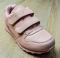 Кроссовки розового цвета на липучках для девочки, Clibee
