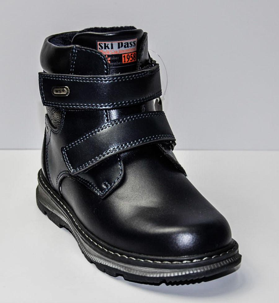 Ботинки зимние высокие синего цвета на молнии и липучках для мальчика, WeeStep