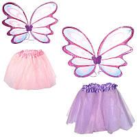 Крылья карнавальные X15091  юбка 29см, 2 цвета, в кульке, 50-38-3см