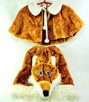 """Костюм детский карнавальный """"Лисы"""" шорты, накидка + шапка, набор из 3-х позиций, костюм лисы"""