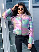 Куртка женская хамелеон стеганая весенняя короткая на молнии синтепух 150 в размере 42-46