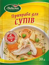 """Приправа для первых блюд 30г ТМ """"Любисток"""""""