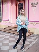 Перламутровая модная куртка-рюкзак Батал+Норма