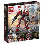 The Lego Ninjago Movie Огненный механобот 70615, фото 2
