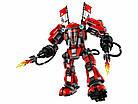 The Lego Ninjago Movie Огненный механобот 70615, фото 5