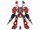 The Lego Ninjago Movie Огненный механобот 70615, фото 8