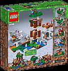 Lego Minecraft Нападение армии скелетов 21146, фото 2