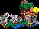 Lego Minecraft Нападение армии скелетов 21146, фото 4