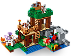 Lego Minecraft Нападение армии скелетов 21146, фото 6